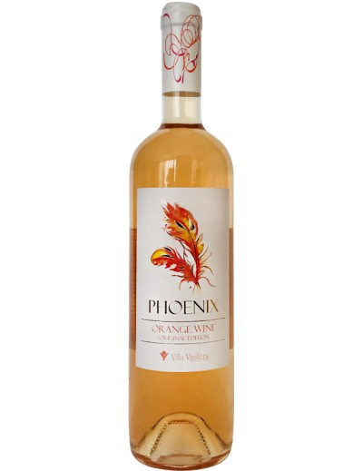 Orange color wine Phoenix original edition