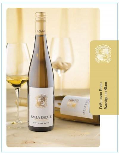 Sauvignon blanc 2017 Salla