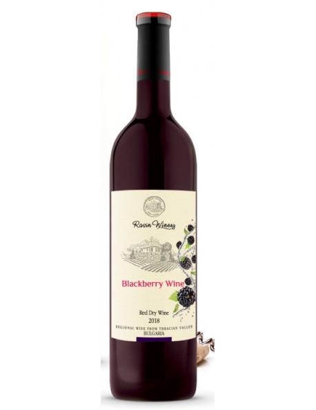 Къпиново вино